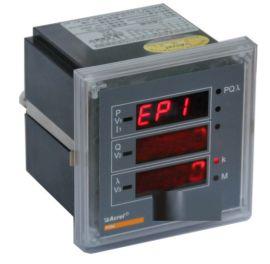 安科瑞可编程电能表PZ96-E4/2M2C电度表
