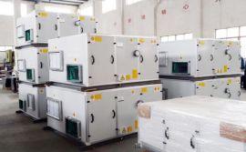 厂家热销吊顶式新风处理机 热回收新风换气机组合式新风空调机组