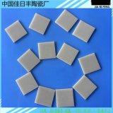 氮化鋁陶瓷片 導熱陶瓷片散熱絕緣陶瓷墊片 導熱絕緣基片TO-3P廠