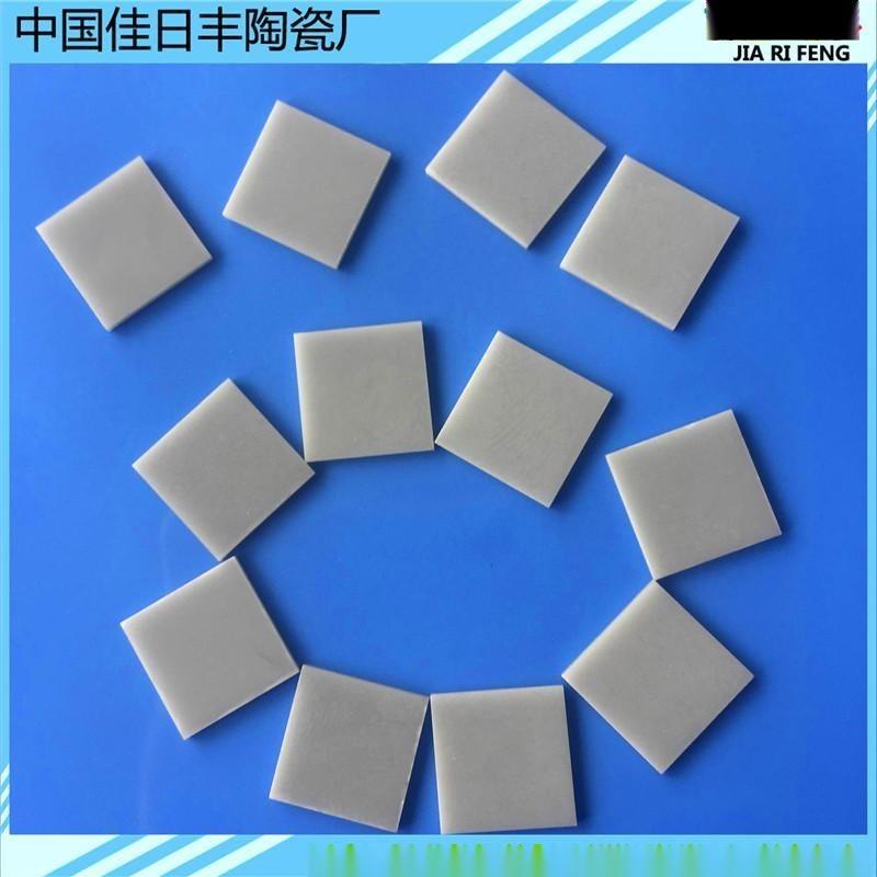 氮化铝陶瓷片 导热陶瓷片散热绝缘陶瓷垫片 导热绝缘基片TO-3P厂