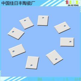 新品MOS三极管IGBT大功率散热片 氧化铝陶瓷片 1*20*25导热绝缘片厂家