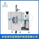蒸汽發生器 一體式電加熱蒸汽發生器 富昶鍋爐