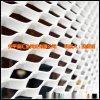 特尺铝板网水切割,数控切割特殊尺寸幕墙铝板网