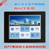 10.4寸 高鐵電力參數監控工業級平板電腦 嵌入式工控機 方案定制