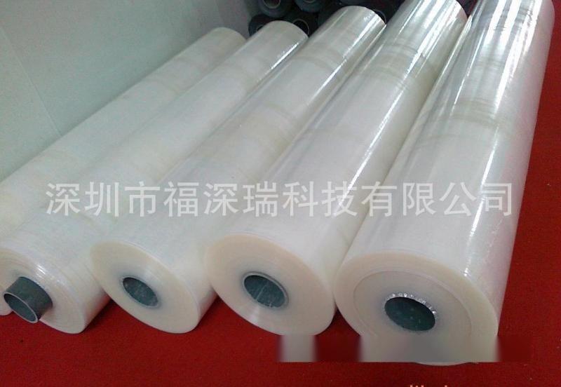 PE网纹保护膜