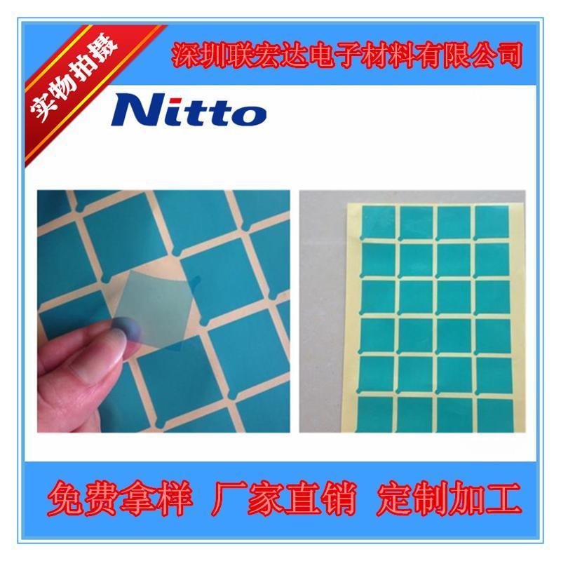 半导体硅片/晶圆切割蓝膜 减粘膜 耐高温切割保护膜 日东SPV-224S蓝膜