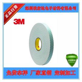 3M4026PU挂钩泡棉胶带,强力粘性,厚度0.8mm 可按要求裁切加工