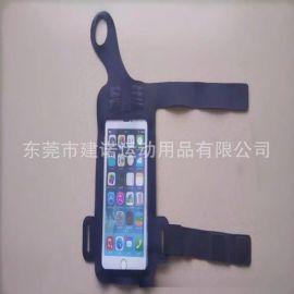 跨境** 手机运动臂带 户外健身手机套 手机臂袋 防水手臂包