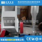 pvc塑料磨粉機  PVC廢舊塑料磨粉機  PVC破碎磨粉一體機 PVC磨粉