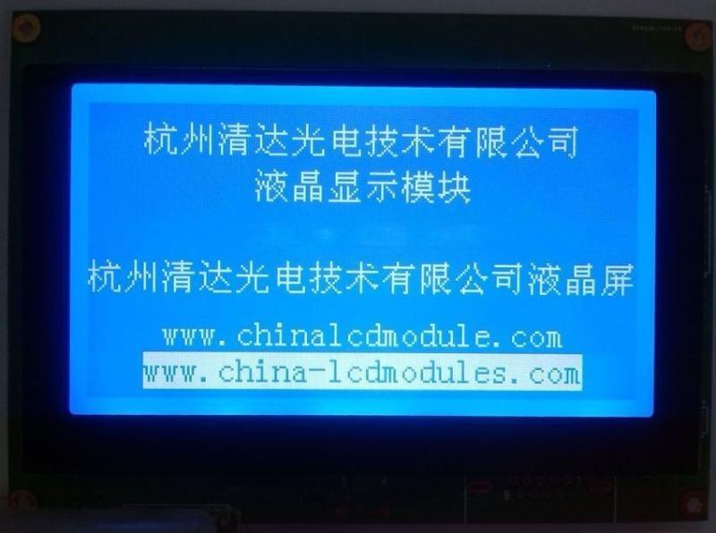 供應240128液晶模組,藍屏模組,液晶屏