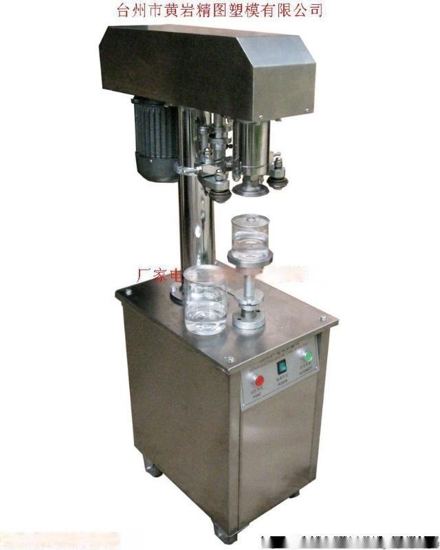 PET塑料易拉罐封口机 202口径易拉罐封罐机