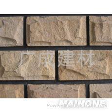彩色石材勾缝剂 (UT002)