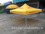 深圳印字帐篷印字太阳伞订购帐篷太阳伞直销
