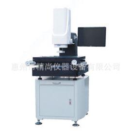 精尚厂家直销QS4030手动高精度影像测量仪/惠州2.5次元/二次元