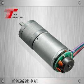 馬達編碼器批發生產 GM25-370-EN