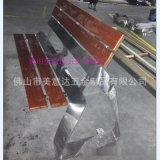 高档不锈钢休闲椅 长形 圆形不锈钢长椅 户外家具 不锈钢产品