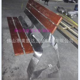 **不锈钢休闲椅 长形 圆形不锈钢长椅 户外家具 不锈钢产品