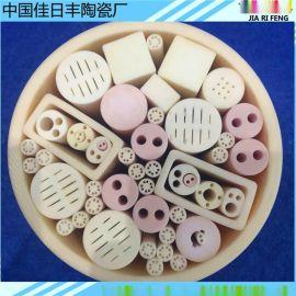氧化铝95瓷 氧化锆99瓷陶瓷垫片 陶瓷圈 绝缘陶瓷片 氮化铝陶瓷件