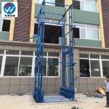 定做4、6、噸液壓升降貨梯 固定式升降平臺