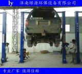 举升机 厂家供应双柱举升机 汽保设备