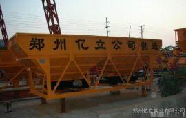 PLD三仓配料机厂家 两仓配料机价格 混凝土搅拌机