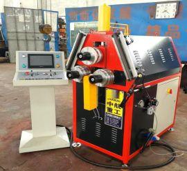 中航ZHW化工 水电 造船 机械制造专用数控机械式型材