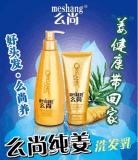 雲南昆明洗髮水廠家,優質麼尚洗髮水低價供應