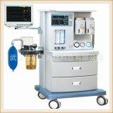 金陵-840型麻醉機,麻醉呼吸機