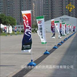 刀旗设计制作安装刀旗工程实例可以配广告伞帐篷拱门