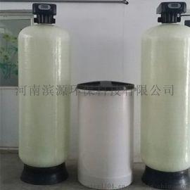 全自动软水器 郑州软水器装置 软水器装置厂家