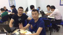 苏州常熟家纺厂 坚持员工培训打造专业团队
