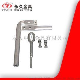 耐张线夹NY-185/30适用钢芯铝绞线