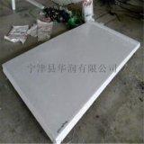 聚乙烯板材零切@聚乙烯板材零切厚度@聚乙烯零切顏色