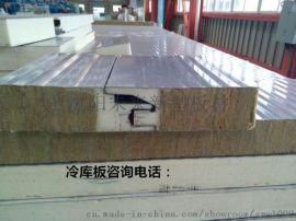 玻璃丝棉复合板吉林长春聚氨酯外墙保温板