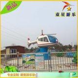 郑州童星新型游乐设备 飞机大战坦 儿童游乐设备