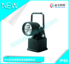BJQ5152轻便式多功能强光灯-移动防爆灯具