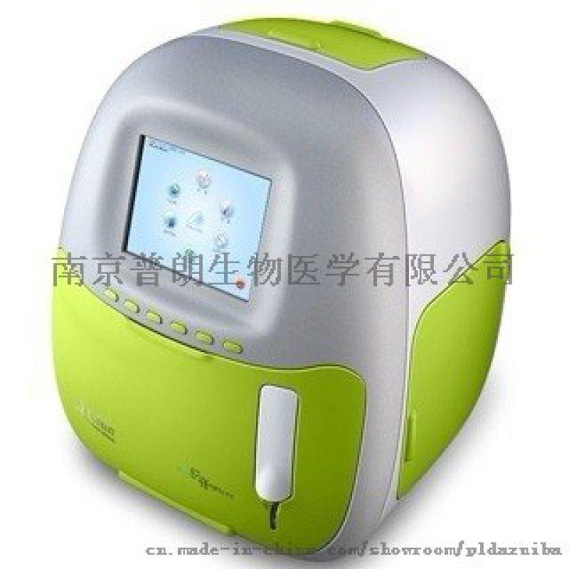 江苏电解质仪器哪个牌子价格比较优惠?