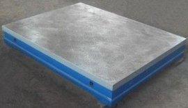 厂家定制铸铁研磨平台 铸铁测试 钳工焊接铣床平台 批发T型槽平台