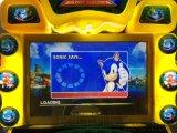 反斗樂園遊戲機大型投幣遊戲機價格 遊樂園投幣遊戲機 2017新款