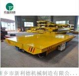 江蘇廠家專業定做卷線式車間平板車 環氧車 質保一年