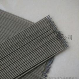 钴基堆焊耐磨焊条