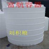 煙臺1000升儲罐 1噸耐酸鹼儲罐 1立方水塔