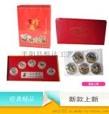 悦达销售戊戌狗年纪念章纪念币生肖贺岁彩银币收藏礼品