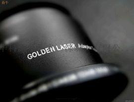 塑胶光纤激光打标机 喷油塑胶激光镭雕机