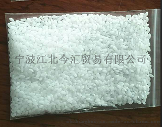 供应塑料全降解添加剂BDP