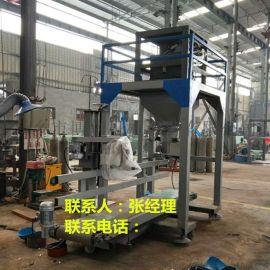 煤炭定量包装机\\型煤自动灌袋包装称