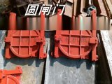 厂家直销直径1米圆形铸铁闸门安装使用现货