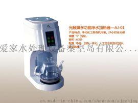最新款净水器光触媒净水器家用净水器净水器 厂家