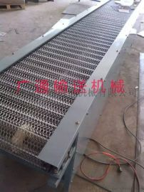 山东省厂家直销单层网带输送线乙型网带分料输送机