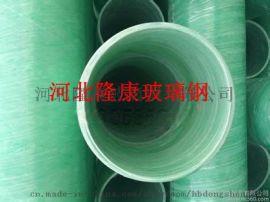 CGCT玻璃钢电缆穿线保护管生产厂家